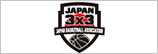 3x3 Official Web Site